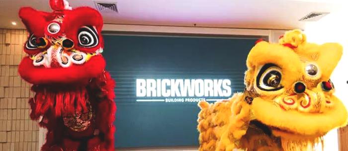 Brickworks新春庆典活动